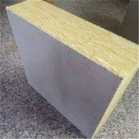 现货密度80kg岩棉板 90厚岩棉复合板价格