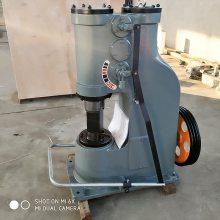 25公斤小型空气锤 小型打铁锤子 c41-25kg分体式空气锤雄力