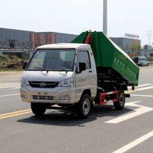 环卫垃圾车厂家供应钩臂垃圾车垃圾箱压缩垃圾车