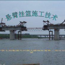 新疆钢模板厂哪家好?众志腾达钢模板厂