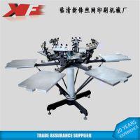 新锋丝网印刷机械厂 厂家直销 山东新锋 六色双轮转印花机 服装印花机