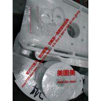 塑料王-聚四氟乙烯垫片,四氟垫片,美图美四氟制品欢迎您
