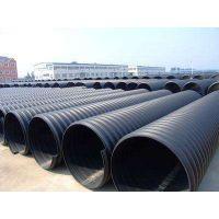 北京高密度聚乙烯(HDPE)缠绕增强管厂家/PE钢带管厂家