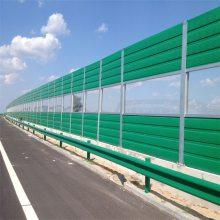 高速公路吸音墙@峨眉山高速公路吸音墙@高速公路吸音墙价格