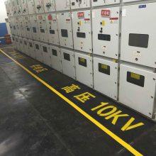 贵州贵阳配电室高压绝缘胶垫,尺寸3mm-12mm