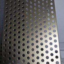 手扶电梯吸音冲孔铝单板 铝合金冲孔铝单板墙面透光效果