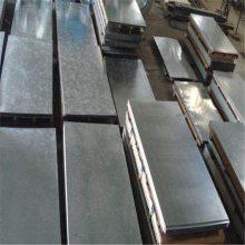 重庆灼光钢板SGCC镀锌钢板批发供应薄板