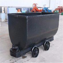 600轨距用矿车现货供应中MGC1.1-6固定车箱式矿车