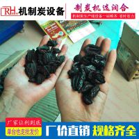 果木木炭机 果木炭制作机器 小型果木碳设备 50型木炭机厂家