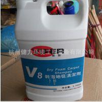 威霸V8干泡地毯清洁剂 威霸干泡地毯清洁剂 酒店清洁用品