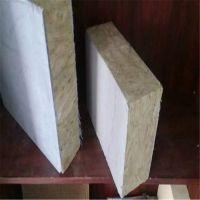 东营市高层外墙用岩棉板价格 高密度岩棉保温板多少钱