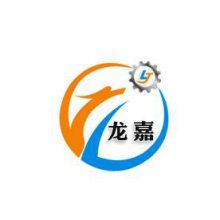 沧州龙嘉泵业有限公司