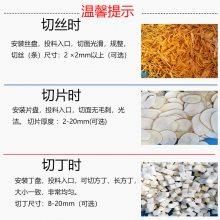 多隆球茎类多功能切菜机 切片切丝切丁 食堂切菜机