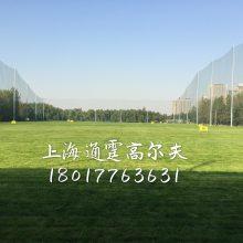 上海通霆体育设施工程有限公司