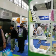 2020第六届中国(广州)洁净技术与设备展览会