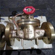 河南铸钢遥控浮球阀100X-10C DN200 水力控制阀价格 膜片式遥控浮球阀