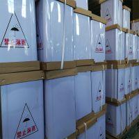长春地铁盾构氯丁酚醛胶粘剂每环用量和价格计算