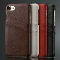 IPHONE7手机保护套七代4.7寸二层皮荔枝纹插卡后盖商务真皮手机壳