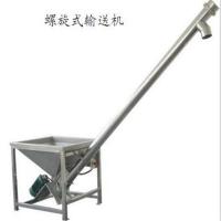 味精用细管径上料机 调速式不锈钢绞龙 Lj1