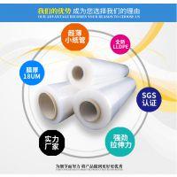 深圳PE热收缩膜保护膜拉伸透明可定做拉伸包装材料博美