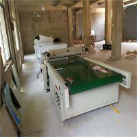 高精密淋幕涂布机 UV光油瓷砖淋涂机 淋漆机生产厂家