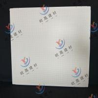 淮安 批发 复棉铝天花板扣板 各种颜色 定做 工程板