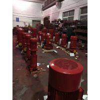 XBD8.8/37.2-125-315C厂家批发高扬程优质 消防泵 喷淋泵 消火栓泵 稳压设备