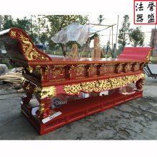 供应誉盛法器 元宝桌【元宝桌厂家:手工雕刻,贴金彩绘】