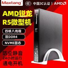 大唐R5迷你电脑AMD锐龙四核微型主机miniPC云终端嵌入式工控机