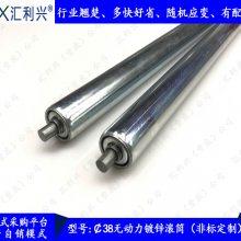 重庆汇利兴供应大量各种滚筒轴承无动力锥度包胶滚筒