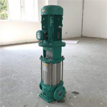 WILO不锈钢立式泵MVI1613扬州代理商