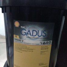 供应壳牌爱比达HD2高温润滑脂,Shell Albida WR 1.5,能得力SD 1.5复合锂基脂