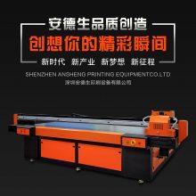 厂家直销速度快精度高成本低的印刷设备UV打印机