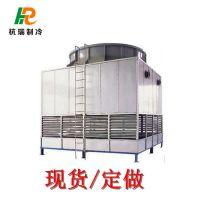 杭瑞定做中央空调方形冷却塔 方形横流式玻璃钢高温防腐冷却塔