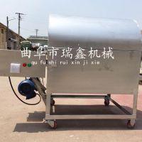 榛子干果炒货机 瑞鑫供应多型号瓜子花生炒锅 烧煤烧柴炒货机