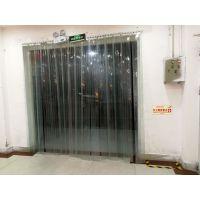 水晶板大量现货批发软玻璃透明 PVC透明软板 水晶板 PVC软门帘胶