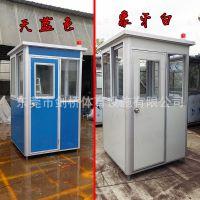 江门隔热保安亭尺寸 玻璃钢治安亭效果图 塑钢移动厕所安装价格