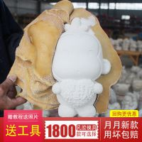 供应郑州新款卡通石膏模具,diy石膏像涂鸦彩绘模具