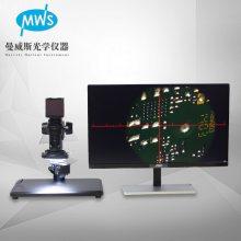 厂家直销三维超高清测量显微镜 MWS-SCL163H专业检测PIN针死角