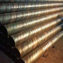 机井钢管滤水管/273mm 325mm 377mm钢制井壁管-货真价实