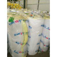 农业隔热棉生产各种型号防火保温棉