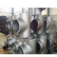 碳钢配件三通管件等径三通 异径三通 耐腐蚀耐
