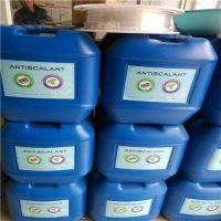 缓蚀阻垢剂的原理及作用阻垢剂直销循环水除垢剂批发价供应