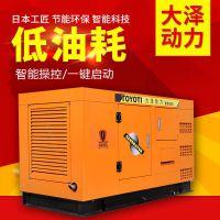 移动拖车式120千瓦柴油发电机