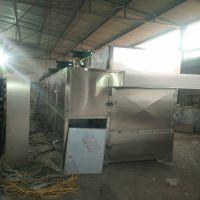 8米网带式烘干机厂家 康汇牌网带式烘干机报价