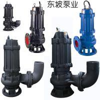 供应S型单级双吸清水离心泵-双吸泵东坡供应