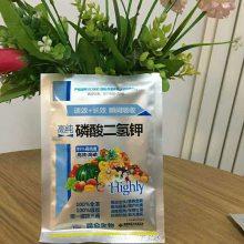 植物专用磷钾肥 磷酸二氢钾 增强光合作用抗疾病 昆仑厂家直销中