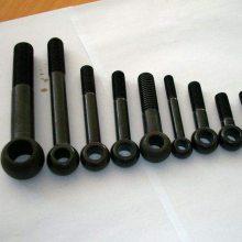 厂家直销 活节螺栓 优质活节螺栓 欢迎订购
