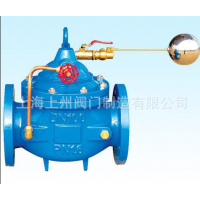 严格按照ISO9001:2000质量管理体系标准组织生产100X遥控浮球阀上海上州