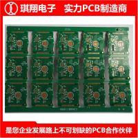 pcb高频板厂商-北京pcb-台山琪翔pcb精细化工艺